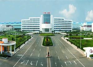 天津钢铁有限公司二期智能化系统